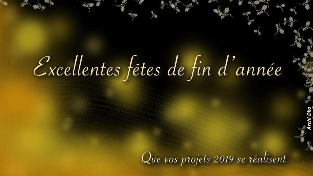 Joyeuses fêtes 2019